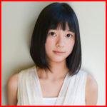 芳根京子の卒アル画像と本名は?中学高校大学はどこ?芸名が本名だった?感動必至の古風な名前の由来がすごい!!