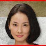 吉田羊の卒アル画像と本名は?デビューのきっかけは?舞台女優出身だった!?今の芸名にした理由がすごい!?