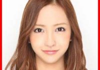 板野友美の卒アル画像と本名は?デビューのきっかけは?学生時代の写真で整形確定な件!?