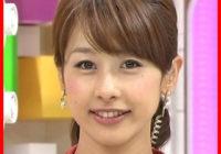 加藤綾子の卒アル画像と本名は?学生時代はヤンキーだった?今とルックスが変わってないかチェック!!