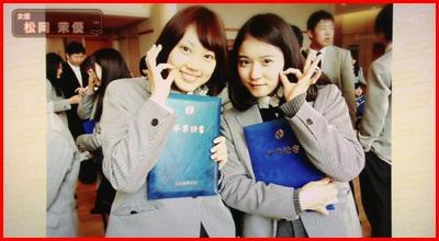 松岡茉優 学生時代
