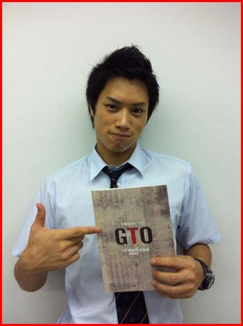 鈴木伸之 GTO