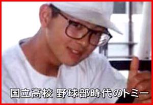 富川悠太 学生時代