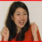 横澤夏子の卒アル画像と本名は?中学と高校はどこ?今とルックスが変わってないかチェック!!