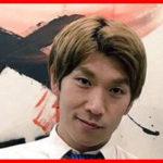 ブリリアンコージ(徳田浩至)の卒アル画像と本名は?高校と大学はどこ?今とルックスが変わってないかチェック!!