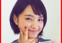 葵わかなの卒アル画像と本名は?大学は慶応で高校はどこ?今とルックスが変わってないかチェック!!