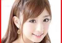 小倉優子の卒アル画像と本名は?大学は法政大学二部を中退?今とルックスが変わってないかチェック!!