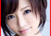 釈由美子の卒アル画像と本名は?高校と大学はどこ?今とルックスが変わってないかチェック!!
