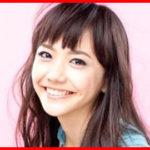 松井愛莉の卒アル画像と本名は?高校と中学はどこ?今とルックスが変わってないかチェック!!