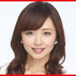 伊藤綾子の卒アル画像と本名は?高校と中学はどこ?今とルックスが変わってないかチェック!!