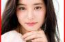 新木優子の卒アル画像と本名は?大学と高校はどこ?今とルックスが変わってないかチェック!!