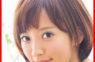 夏菜の卒アル画像と本名は?高校と中学はどこ?今とルックスが変わってないかチェック!!