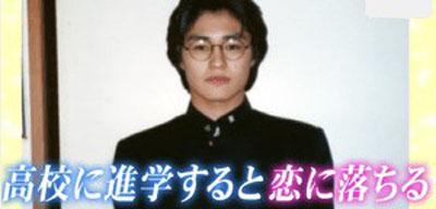 安田顕 学生時代